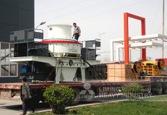 Sand Making Maching Delivery Site
